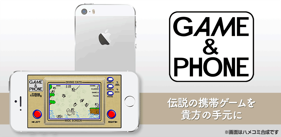 Game & Phone シリーズ