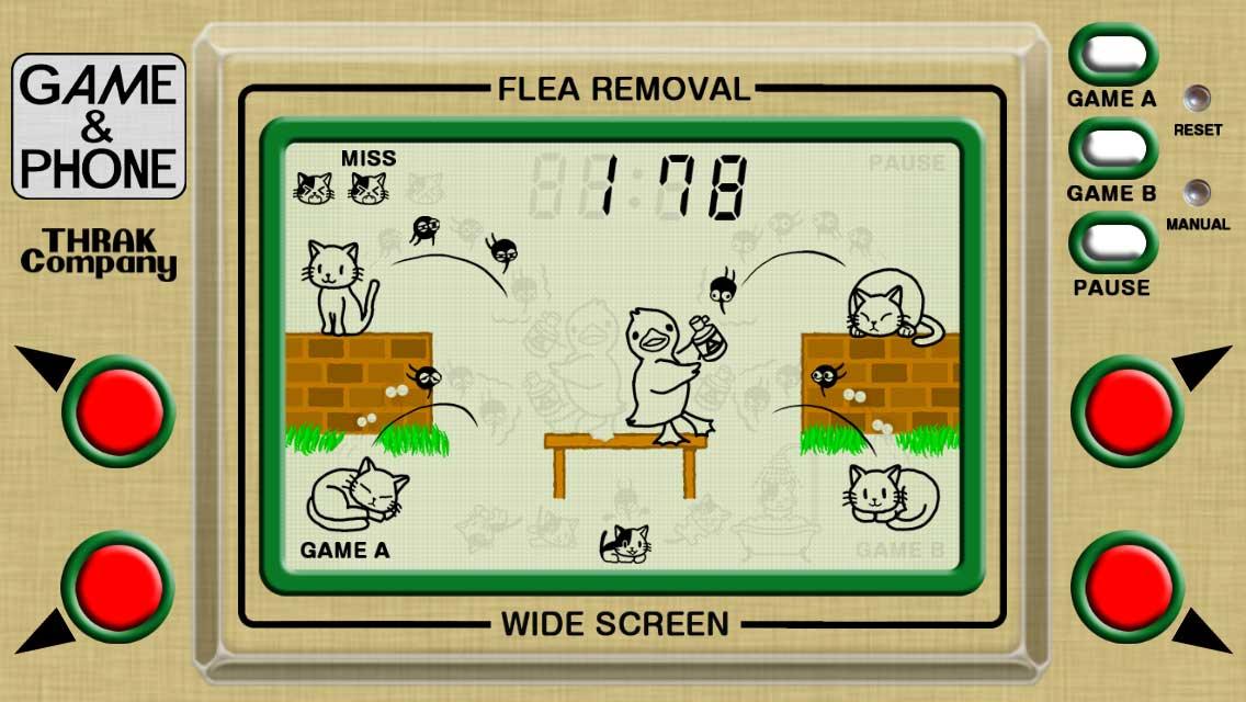 のみたいじ Flea Removal -GAME & PHONE- (TC-03)